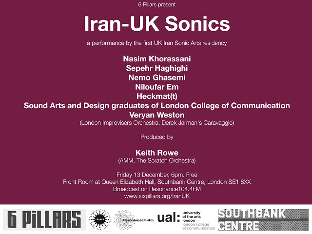 Iranian Sound Artists Visit – Residency and Live Performance