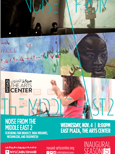 Noise of the Middle East Residency – Abu Dhabi