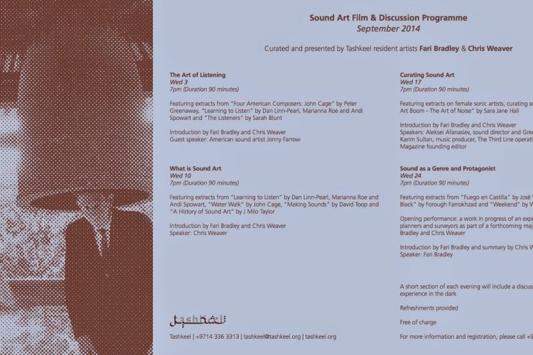 Sound Art Film and Discussion Programme September